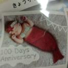 値下げ‼️マーメイド⭐︎人魚姫⭐︎記念撮影 ⭐︎赤ちゃん