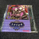 タワーレコード特典CD ラクリモサ