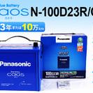 Panasonic : ブルーバッテリーカオス : N-100D...