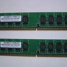 ★ デスクトップ用メモリ D2U667C-1GB/BJ 1GB ×2★