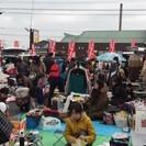 ★出店無料★チャリティフリーマーケット in 那珂市