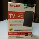 【新品】 ポータブルハードデスク 500GB 送料無料
