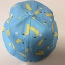 新品~かわいいバナナ帽子~大人用56-59cm
