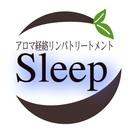☆★本格リンパトリートメントが60分4000円〜