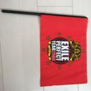 EXILEのミニ旗