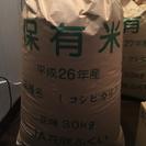 (取引中)平成26年度コシヒカリ古米譲ります