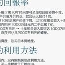 中国語翻訳1000円~