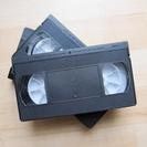 【1本1250円~】VHS⇒DVDダビング