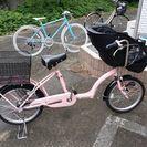 超美品◎子乗せ自転車