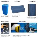 大型家具運送・家電輸送が安い1個6600円~ - 運搬代行