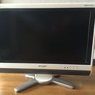 シャープ20型液晶テレビ