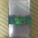 iPhone6ケース 新品