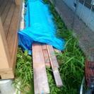 木材廃材譲ります