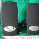 ELECOMアンプ内蔵5.2W高音質スピーカーMS-87BK