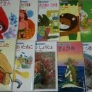 世界の昔話 12冊セット