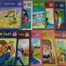 子ども伝記物語12冊