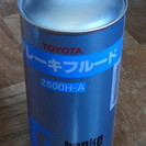 トヨタ純正ブレーキフルード 1L DOT3