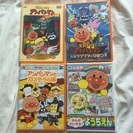 アンパンマンまとめ売り 1 DVD・絵本セット