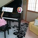 音楽教室♪ピアノ・ボーカル(ポップス&声楽)•ドラム(子供のみ)