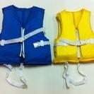 中古格安救命具ライフジャケット 子供・幼児。 黄色とブルー各4個...