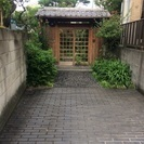 土用灸ってなに。江戸時代の風習、土用の日に行っていたお灸の見学。