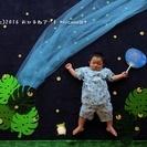 おひるねアート*nicomile* 赤ちゃんと一緒に楽しむ撮影会 − 埼玉県