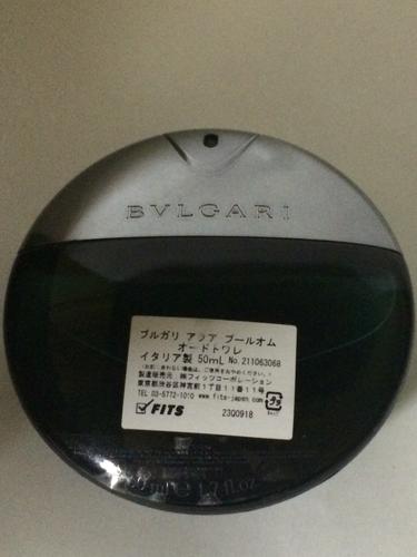 separation shoes 63a7c 50755 BVLGARI(ブルガリ)アクア プールオム 50ml (izkt) 福井のその他 ...