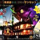 8月14日(日)☆飲み放題☆+海賊船!サンセット泡クルーザー