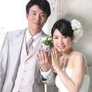 【必見】結婚式を少しでも安く挙げたい方!【茨城県北部の方】