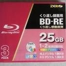 未開封品 Blu-ray BD-RE25GB 3枚組