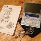 【さらに値下げ】セイコー 電子辞書 SR-MK4100