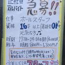 中津川駅より徒歩1分