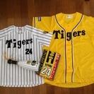 阪神タイガースの応援用ユニフォーム2枚、メガホン、タオルのセット