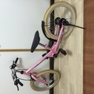 子供自転車 メーカー:People(ピープル) ラクショーライダ...