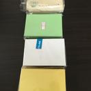 メッセージカード 4種類