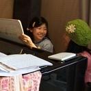 新板橋駅より徒歩1分★リトミック&ピアノ教室♪動くことから のび...