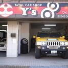☆【車好きを仕事に!!】中古車販売店にて営業スタッフの募集・未経験者歓迎