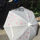 無料◎ジャンク 子供用 キノコの傘