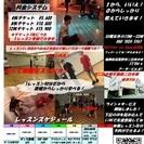 C&C DANCE STUDIO