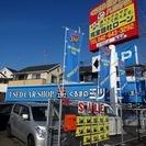 ノルマ、残業なし!急成長中の中古車販売店で営業職募集!関東8店舗