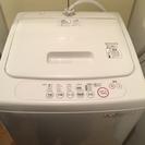 無印良品洗濯機 2010年製【8/14まで】