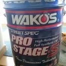WAKOSのペルー缶