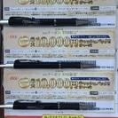 auクーポン 最大10000円 11/30まで★乗換え 新規 3枚あり