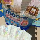 新生児用オムツ(開封後使う前に大きくなってしまいました)