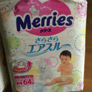 メリーズテープ1200円