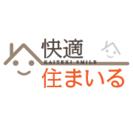 【9月4日(日)】整理収納アドバイザー2級認定講座