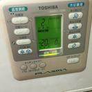 【交渉中】冷蔵庫465L東芝 - 知多市