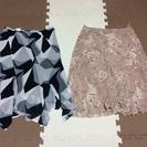 取引中★Mサイズスカート 4着で¥300☆