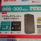 BUFFALO 無線LANルーター WHR-1166DHP2