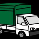 商品のお届け・受け取り・荷物の運送・配達致します。